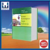 Kamus Kontemporer Arab Indonesia; Al Ashri (Buku Islam; Translate)