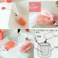 Jaring Tempat Sabun Batangan Hello Kitty Pink