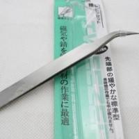 harga Elbow Curved Tweezers Spare Part DIY Meronce Manik Kelereng Mutiara Tokopedia.com
