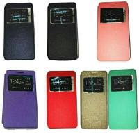 Flipshell Leather Case UME Lenovo Vibe P1m