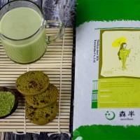 Jual Junsui (Pure) Matcha Jepang 500g - Green Tea Powder (Teh Hijau Bubuk) Murah