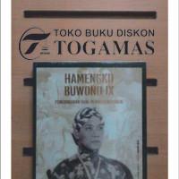 Seri Tempo : HamengkuBuwono IX - Pengorbanan Sang Pembeli Republik