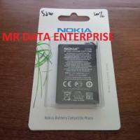 Baterai Batre Battery Nokia BL-5JW BV-5JW Lumia 800 N9 Original 100%