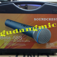 Mic Kabel Soundcrest Beta 58S