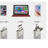Memory External Iphone 5/6/Ipad 32GB iData
