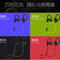 harga Sport Headset Wireless Bluetooth Headset Dual Earbud Stereo with Mic Tokopedia.com