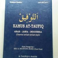 Kamus Attaufiq Arab-Jawa-Indonesia - KH. Taufiqul Hakim Jepara
