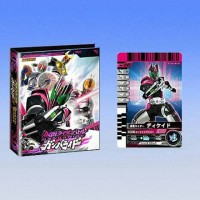 Album Binder Kamen Rider Ganbaride card tempat kartu
