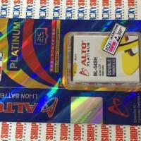 Battery Lg Optimus F7 / Lg870 / Us870 - Bl-54sh