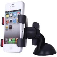 Jual Lazypod Mobil Cakar 4 Car Suction Universal Holder for Smartphone Murah