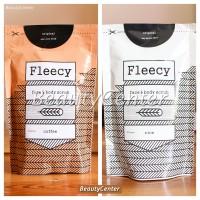 [NEW] Fleecy Body Scrub / Aroma Rice dan Cofeee / Original 100%