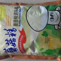 Jual Totole 400 gram kaldu rasa jamur Murah