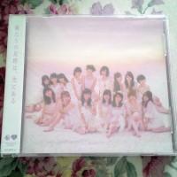AKB48 5th ALBUM~ [Tsugi no Ashiato]
