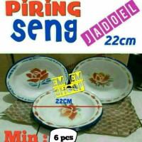 Jual Piring Seng / Kaleng / Jadul / Antik / Blirik / Motif Bunga 22cm Murah