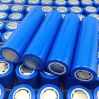 harga Batere/battery/baterai 18650 Utk Powerbank,senter,alat2 Elektronik Dll Tokopedia.com