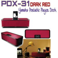 Yamaha PDX-31 DARK RED