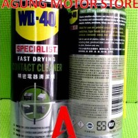 WD40 Specialist Fast Drying Contact Cleaner (360ml)