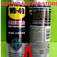 WD40 Specialist High Performance White Lithium Grease (360ml)