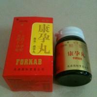 Cheng yun wan obat penyubur kandungan ramuan herbal China
