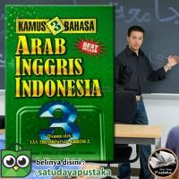 KAMUS : 3 BAHASA Arab-Inggris-Indonesia Asli |bukan al munjid munawwir
