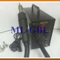 harga (BLOWER) 857D DIGITAL / HOT AIR Mel-V 857D /SOLDER UAP/ALAT SERVICE Tokopedia.com