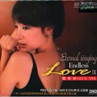 YAO SI TING ENDLESS LOVE 9