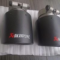 Tail Pipe Akrapovic ( dry carbon )