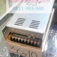 Power Supply Besi Jaring 36V 10A