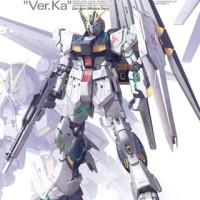 Jual Bandai MG Nu Gundam Ver. Ka (London Bell Unit) Murah