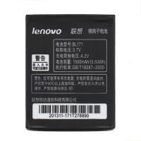 Harga Lenovo A390