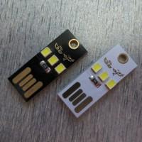 LAMPU LED USB MINI (PANJANG)