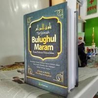 Terjemah Bulughul Maram: Kitab Hukum Islam