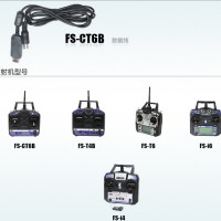 Data Cable firmware upgrade For Flysky fly sky FS T6 I6 FS-T6 T4 T5B