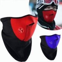 Harga masker pengendara sepeda | antitipu.com