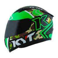 Harga Helm Kyt R10 R Travelbon.com