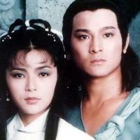 Film Kera Sakti + Return of the Condor Heroes (1983) Tamat FD 32GB