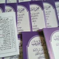 Buku Saku Majmu Lathif (Surat Yasin, Tahlil, dll)