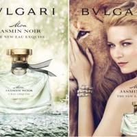 bvlgari jasmin noir mon parfum wanita jasmine noir mon women