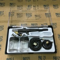 Airbrush Air Brush Kit Pen Brush Kit ABS-1