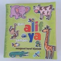 Jual Buku Bantal kain Softbook Bayi Mengenal Huruf Hijaiyah Murah