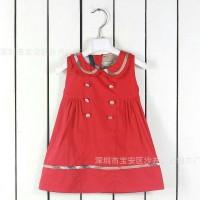 harga Dress Burberry Db120 Tokopedia.com