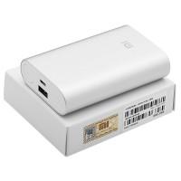 power bank xiaomi 100 % original /samsung iphone asuz charger cas ori