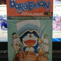 Komik 27juli: Doraemon Petualangan 18