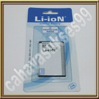 Baterai Nokia E90 GSM Komunikator Battery hp Communicator Li-ion brand
