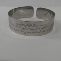 Gelang Nadi Ali