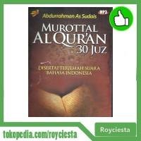 Murottal 30 Juz Abdurrahman As Sudais + Terjemah Suara