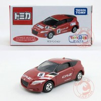 Tomica Reguler Toys R Us Honda CR-Z Sport & Eco Program Red
