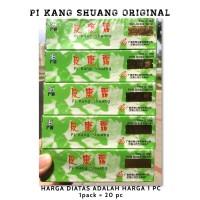 Pi Kang Shuang BPOM original / obat salep kulit multi guna