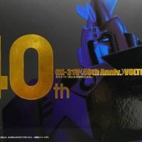 SOC GX-31V Voltes V 40th Anniversary Bandai