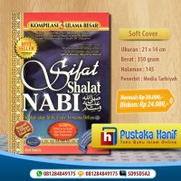 Sifat Shalat Nabi / Tata Cara Sholat - Kompilasi 3 Ulama Besar